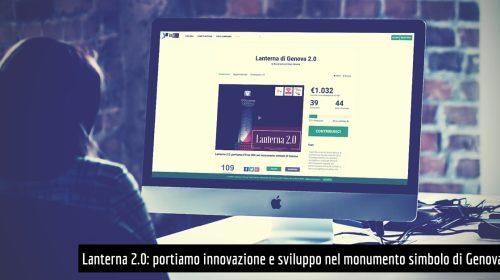 crowdfunding lanterna 2.0
