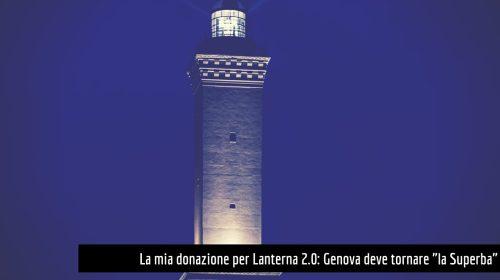 lanterna 2.0